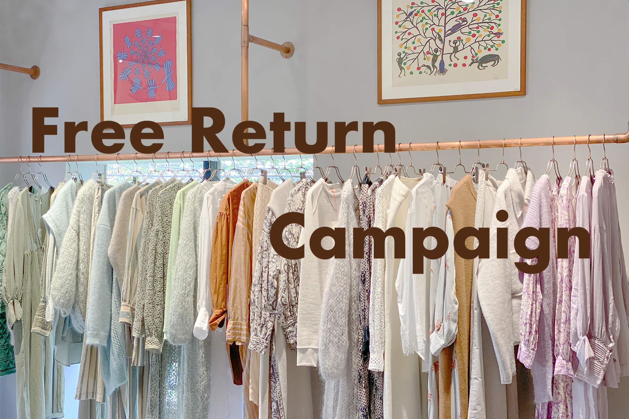 free-return.jpeg