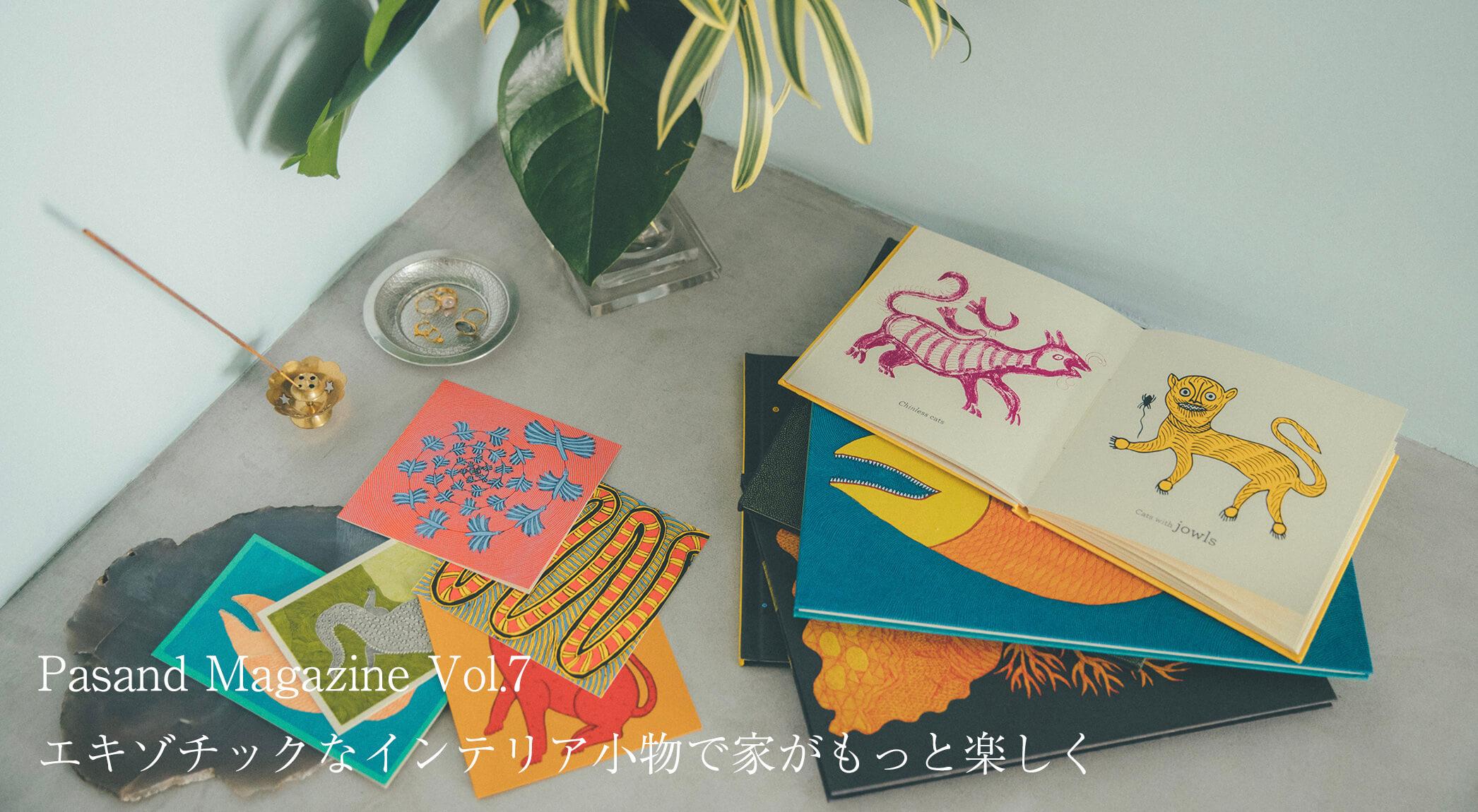 magazine_7.jpeg