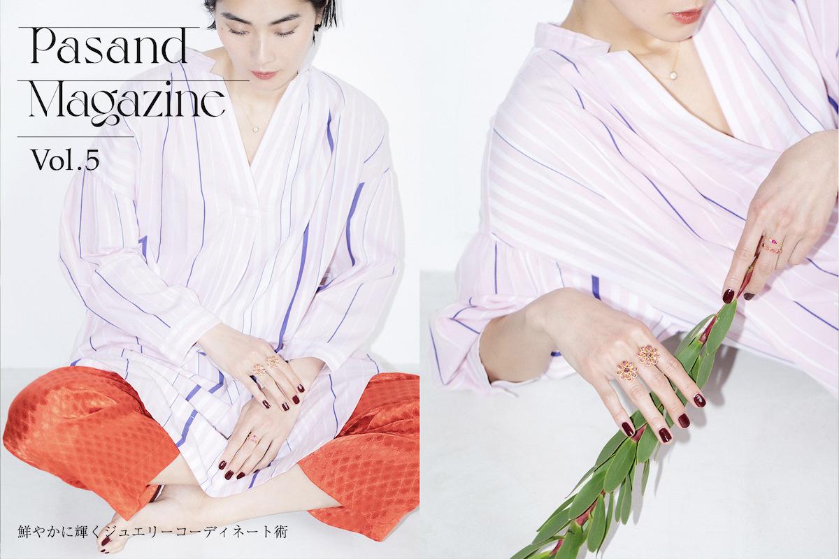 magazine_vol5.jpg